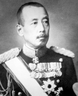 Otozō Yamada (domena publiczna)