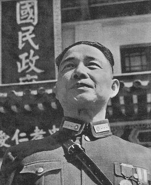 Wang Jingwei, 1943 r. (domena publiczna)