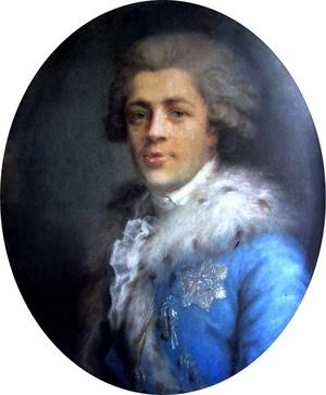 Anna Rajecka - portret Ignacego Potockiego (domena publiczna).