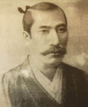 Fotokopia portretu Ody Nobunagi nieznanego autora, którym miał być ponoć jeden z chrześcijańskich misjonarzy, domena publiczna