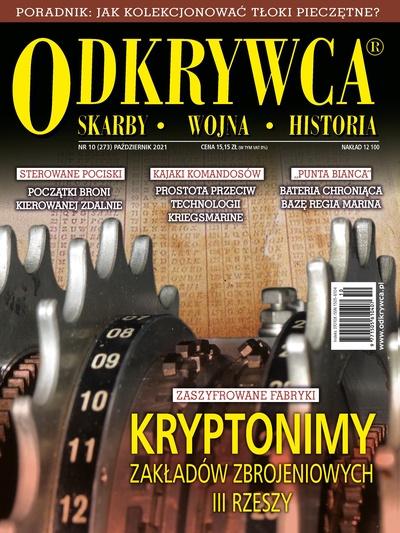 """Okładka październikowego numeru magazynu """"Odkrywca"""" - kliknij obrazek, aby powiększyć!"""