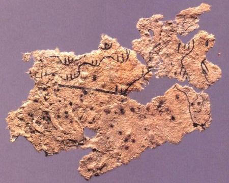 Najstarszy zachowany fragment papieru pochodzący z II w. p.n.e. (domena publiczna)