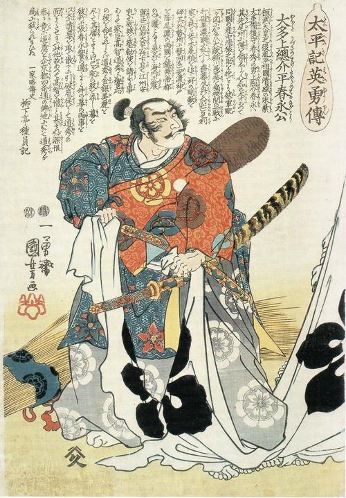 Oda Nobunaga, aut.  Utagawa Kuniyoshi, 1830 r., domena publiczna