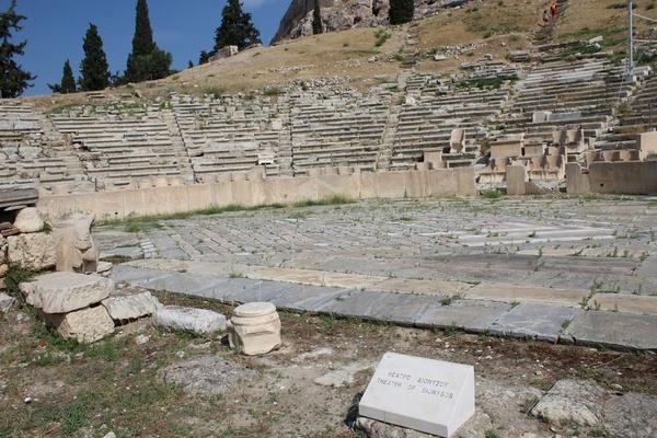 Teatr Dionizosa (fot. J. Jagodziński).