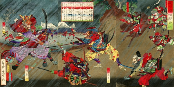 Bitwa pod Okehazamą, aut. Utagawa Toyonobu, 1560 r., domena publiczna