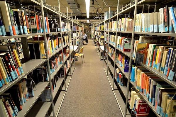 Biblioteka Uniwersytetu Warszawskiego (aut. Adrian Grycuk; CC BY-SA 3.0 pl)