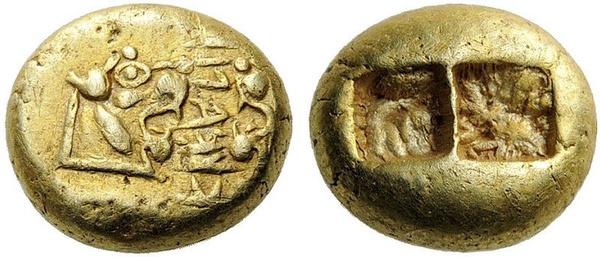 Lidyjska moneta z VII/VI wieku p.n.e. (fot. Classical Numismatic Group, udostępniono na licencji: [CC BY-SA 3.0](https://creativecommons.org/licenses/by-sa/3.0/))