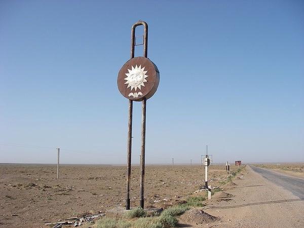 Krajobraz pustyni Kyzył-kum (domena publiczna)